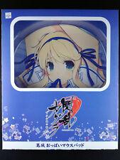 Senran Kagura Katsuragi 3D Oppai Mouse Pad official HOBBY STOCK