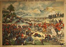 "Battle of  Sarikamish Russia & Ottoman Armies 1915 World War 1,  5.5x4"" Print 1"