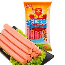 Asian Snack Food Chinese Shuanghui Ham Sausage 30g*9 Pieces 中国双汇王中王优级火腿肠1袋 30克x9
