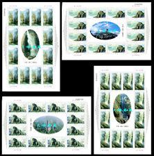 China 2002-19 Yandang Mountain Stamps full sheet