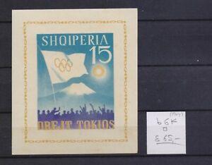 ! Albania 1964.   Stamp. YT#B6K. €65.00!