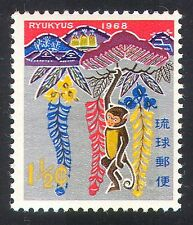 Ryukyus 1968 Monkey/Animals/New Year/Greeting 1v n26611