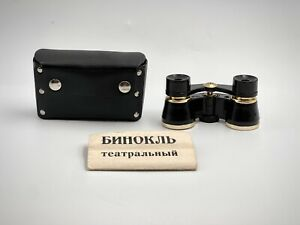 Soviet Russian Opera Glasses 1979 USSR Opernglas with Papers