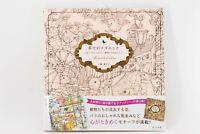 Menuet de bonheur Shiawase no Minuet Coloring Book Beautiful flowers and animals
