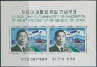 Korea South 1972 SG1029 President Pak MS MLH