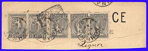 GREECE 1906 SECOND OLYMPIC GAMES 2 lep.x 5 USED on fragm. SIGNED UPON REQUEST
