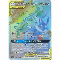 Pokemon Card Japanese - Greninja & Zoroark GX HR 066/055 SM9a - Full Art MINT