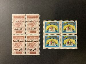Iraq - Fiscal Revenue 2000D Stamps issuing Fees x2 BLK4s MNH