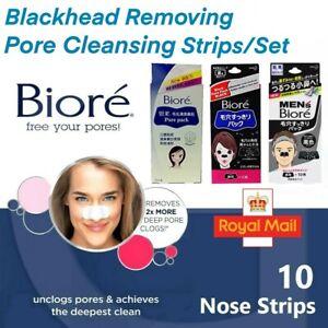 UK NEW Bioré Deep Cleansing Blackhead Removing Nose Pores Strips Set Woman Man