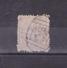 china 1885 5c small dragon,perf. 12.1/2.used    Sc 11      l1827
