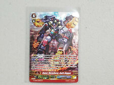 Cardfight Vanguard Hyper Metalborg, Guilt Digger G-CHB02/S09EN SP