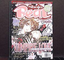 Shojo Beat The Art Issue #004 Vampire Love March 2007 comic book Novel Magna 8.5
