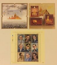 Three Commemorative Thailand King Bhumibol Stamp Sheets From The Royal Cremation