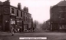 Royston between Barnsley & Wakefield. Church Street in H.B.Series. Globe Tea Co.