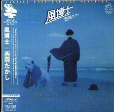 Takashi Nishioka - Kaze Hakase - Japan CD - NEW - J-POP - 10Tracks