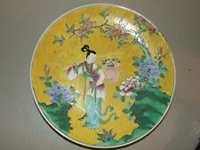 "Antique Signed Yamatoku Kiln Japanese Hand Painted Pottery 11"" Charger Plate"