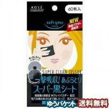 KOSE Softymo Super Oil Blotting Black Sheet 60 Sheets High oil absorption Japan
