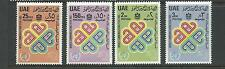 1983 World Communications Year Stamps set of 4 complete MUH/MNH