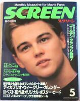 SCREEN 5/1998 Japan Movie Magazine Leonardo Dicaprio Claire Danes Brad Pitt etc