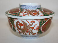 VINTAGE  KUTANI JAPAN, RICE BOWL AND LID, PHOENIX BIRD, HAND PAINTED