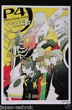 JAPAN Persona 4 Official Design Works Atlus art book