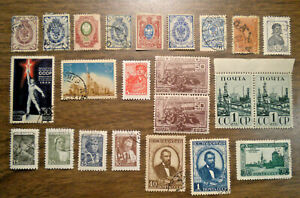 Russia Collection: # 34 to 2448, semi, North Army & Turkish Office - 49 stamps