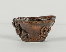Chinese Old Horn Carved Cup