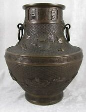 New listing Antique Chinese Bronze 2 Handle Hu Vase Auspicious Symbols 10in Tall Inscribed