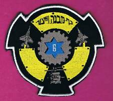 Israel Idf Construction / Production Squadron 6 Wing Obsolete Patch Only 3 Left