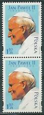Poland stamps MNH Pope John Paul II (Mi. 4175) (2v)