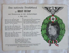 1933 NATIONAL GERMAN REMEMBERANCE POSTCARD