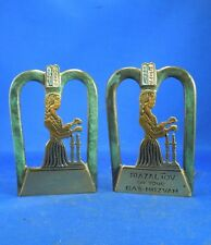 "Vintage Set of Jewish Bookends ""Mazal Tov Bas Mitzvah"" - Made in Israel"