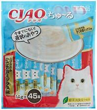 Chao (CIAO) Cat Snack Chu-ru Tori Sasami Bonito Blended Mix 14g x 45 pieces