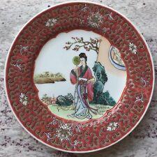 """Vintage Chinese Familie Rose Hand Painted Folk Art Girl Porcelain Salad Plate 5"""""""