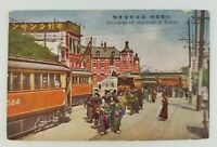 Postcard The Cross of Sudacho in Tokyo Trolly Trains
