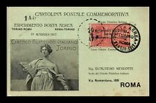 DR JIM STAMPS AIRMAIL FIRST FLIGHT TURIN ROME ITALY 1917 CARD
