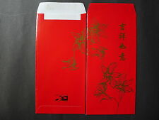 ANG POW RED PACKET -  SINGAPORE TURF CLUB   (2 PCS)