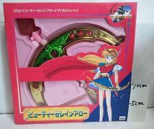 Beauty Serain Arrow Takara Akazukin ChaCha MT