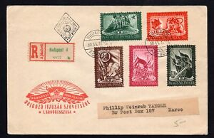 Hungary 1937-59 cover, FDS
