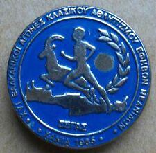 rare pin GREECE SEGAS  Σ.Ε.Γ.Α.Σ.  ΧΑΝΙΑ 1985