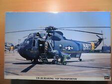 Hasegawa 1/48 UH-3H SEAKING `VIP TRANSPOTER' (09316)