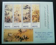 Nevis Japanese Flowers & Birds Painting 2006 Silk Art Chinese (sheetlet) MNH