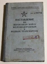 Soviet Russian book military guide transportation troops rail water transport