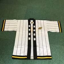 Hanshin Tigers Baseball Winning Memorial Happi Coat Hanten Matsuri Kimono
