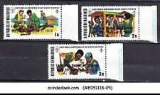 MALDIVES - 1975 14th WORLD BOY SCOUTS JAMBOREE 3V OVPT MNH