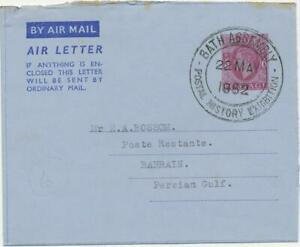 GB 1952 BATH ASSEMBLY POSTAL HISTORY EXHIBITION 6d GeorgVI Air Letter to Bahrain