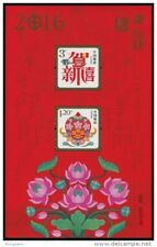 2016 CHINA HAPPY NEW YEAR STAMP SHEETLET