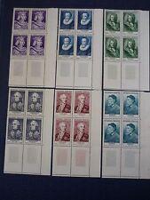 France 1955 Nat. Relief Fund set of 6 blocks of 4  vf margin MNH SG 1095-1100