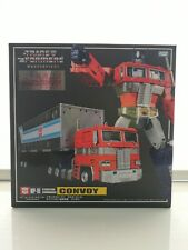 Transformers Masterpiece MP10 First Edition MISB with Coin