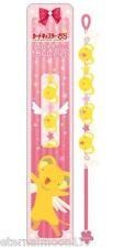 Cardcaptor Sakura Lace Bracelet - Kero-chan Cerberus